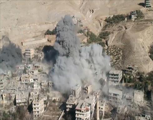 قوات النظام السوري تقصف وفدها المفاوض بوادي بردى