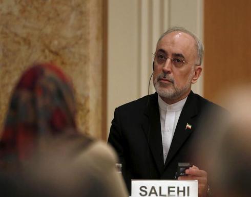 """بعد تصريحات خامنئي.. إيران تدشّن """"صالة نووية متطورة"""""""