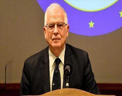 بوريل يبحث مع وزير الخارجية الأمريكي التوتر في فلسطين