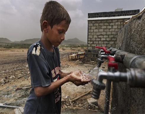 الأمم المتحدة: نصف مستشفيات اليمن و70% من مدارسه مهددة بالإغلاق