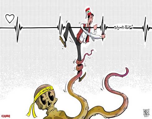 لبنان بين ثقافة الحياة وثقافة الموت
