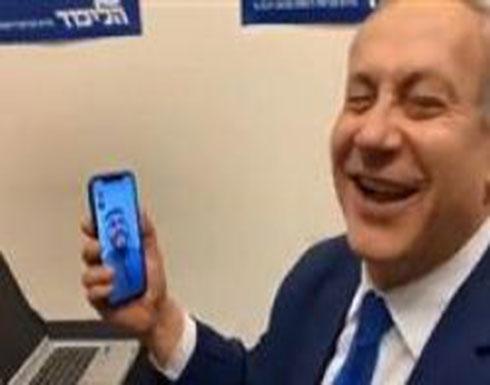 شاهد : نتنياهو يتحدث هاتفيا مع مطبع عربي