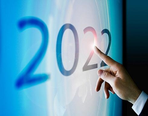 هذه الأبراج ستكون الأسوأ حظًا عام 2022.. هل أنت من بينها؟