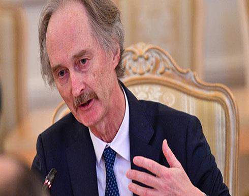 بدرسون: روسيا منفتحة على فكرة وقف النار بإدلب