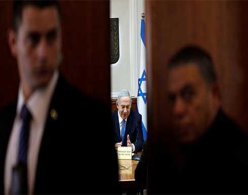 """وسائل إعلام: انعقاد """"الكابينت"""" الإسرائيلي لأول مرة منذ شهرين لبحث إيران"""