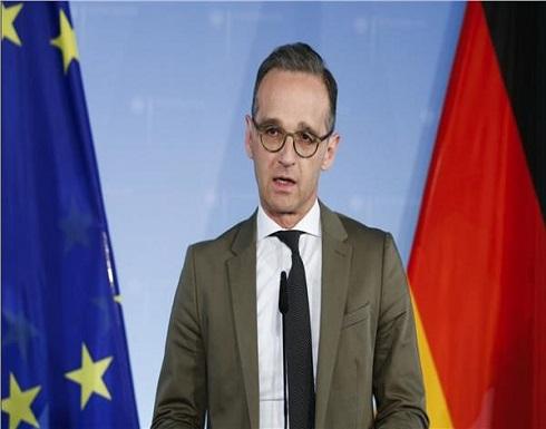 وزير الخارجية الألماني: الحكومة الجديدة في أفغانستان لا تعكس تطلعاتنا