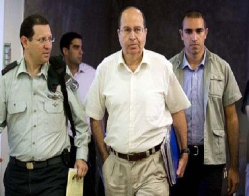 يعالون: تهديد عباس بوقف التنسيق الأمني فارغ المضمون