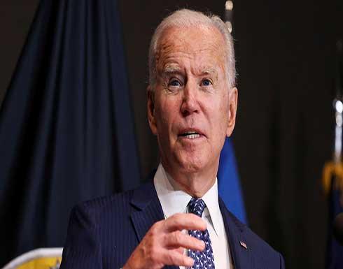 الجمهوريون يقترحون عزل بايدن من منصبه بعد الأحداث الكارثية في أفغانستان