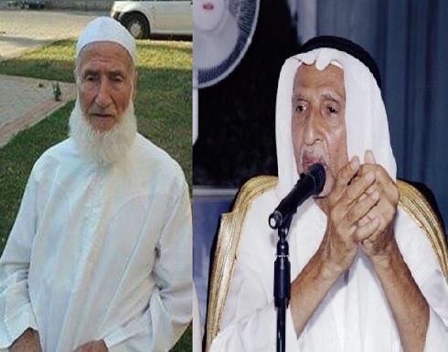 بالفيديو : شاهد كيف نعى الشيخ الددو المرحومين الشيخ الصابوني والشيخ الدكتور محمد بن عمر زبير