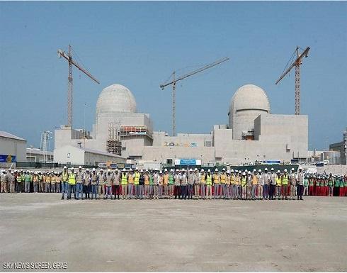 """""""نواة"""" تحصل على رخصة تشغيل الوحدة الأولى لمحطة براكة النووية"""