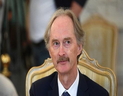 بيدرسن يتوقع اجتماع اللجنة الدستورية السورية في فبراير