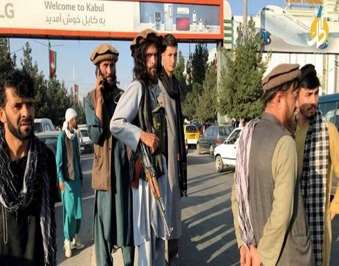 الأمم المتحدة: أكثر من ثلث سكان أفغانستان غير متأكدين من تـأمين حاجاتهم الغذائية