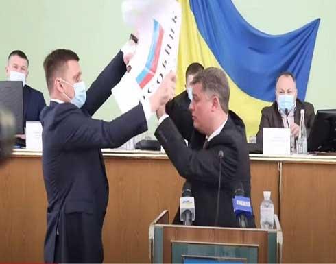 بالفيديو.. عراك بين نائبين أوكرانيين بسبب علم روسيا