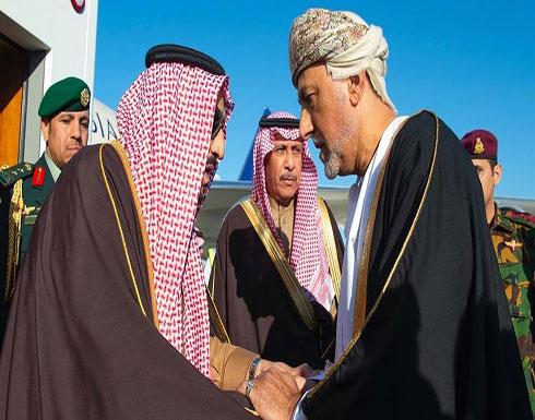الملك سلمان يلتقي سلطان عمان معزيا بوفاة قابوس (صور )