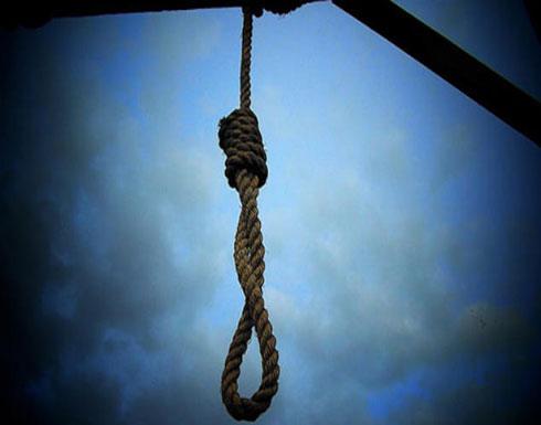 مصر:  أم تقتل طفلتها بسبب قطعة كيك وأب يشنق ابنته بإيشارب في الاسكندية