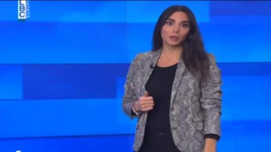بالفيديو.. مذيعة لبنانية تنسى اسم زميلها على الهواء!