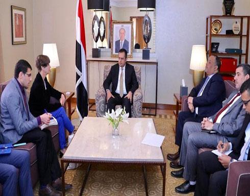 حكومة اليمن: تدخلات إيران تطيل أمد الصراع وتعيق السلام