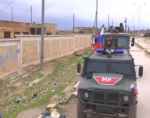 قوات روسية تسيّر دوريات مراقبة بمحيط منبج (شاهد)