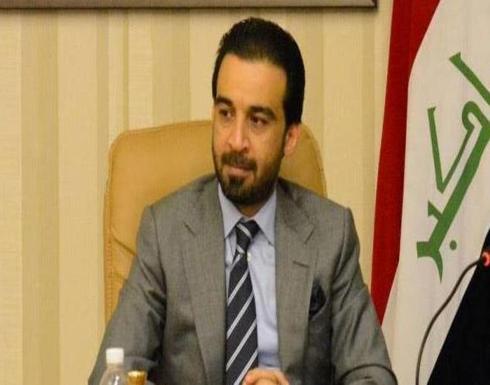 انتخاب محمد الحلبوسي رئيسا للبرلمان العراقي