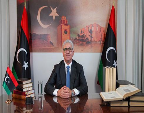 باشاغا يعلن ترشحه لرئاسة حكومة الوفاق الليبية
