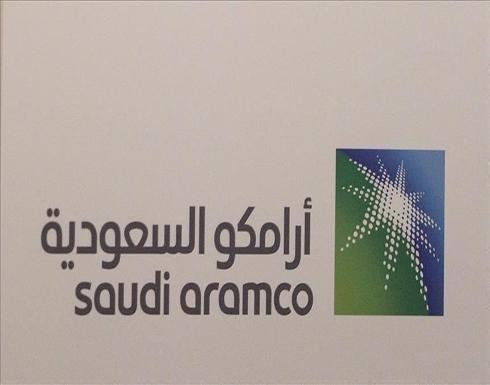سهم أرامكو يدعم مؤشر سوق السعودية مطلع الأسبوع