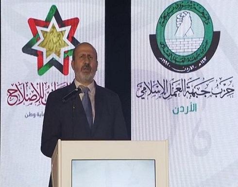 الأردن : التحالف الوطني للإصلاح يعلن عن ٨٥ من مرشحيه ضمن ١٣ قائمة للانتخابات