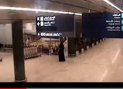 شاهد لحظة سقوط الصاروخ الحوثي داخل قاعة الوصول بمطار أبها السعودي