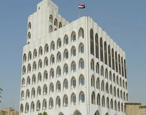 خارجية العراق تستهجن قرار ترمب العفو عن أمريكيين مدانين بقتل 14 عراقيا