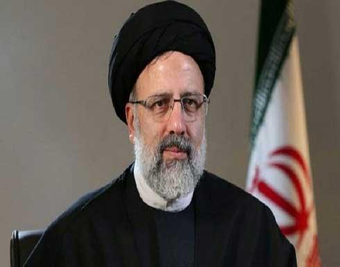 رئيسي: مستعدون للتعامل مع أي حكومة أفغانية تشعر بالمسؤولية اتجاه البلد