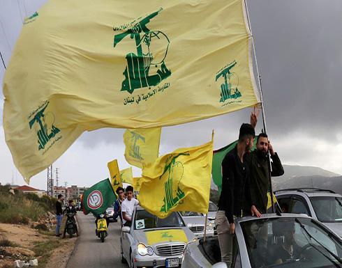 مسؤول ديمقراطي بالنواب الأميركي: حزب الله إرهابي وأحد وكلاء إيران