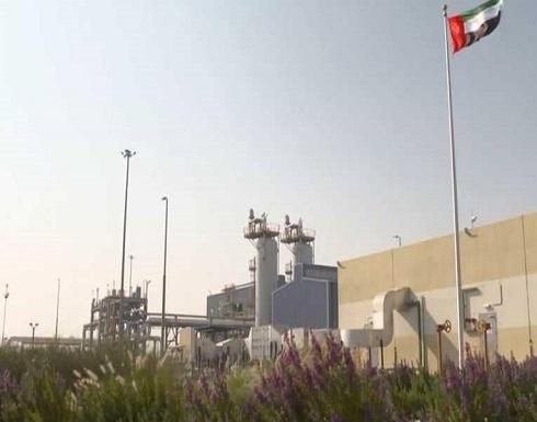 أدنوك الإماراتية تطلق محطة الطويلة الجديدة للغاز
