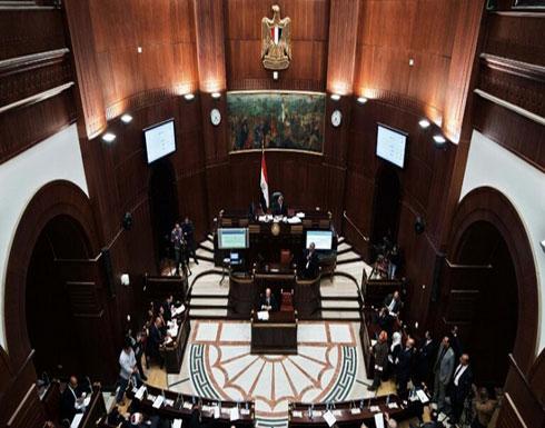 مصر:الكشف عن موعد أولى جلسات مجلس الشيوخ لأول مرة منذ 7 سنوات