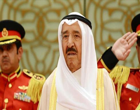 أمير الكويت يؤكد عزمه مواصلة معالجة الأزمة الخليجية