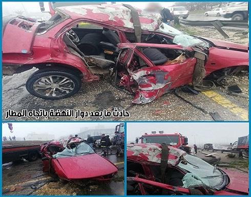 وفاة عشريني اثر حادث تصادم