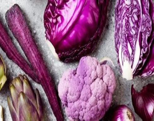 6 فوائد صحية لتناول الفواكه والخضروات ذات اللون الأرجوانى