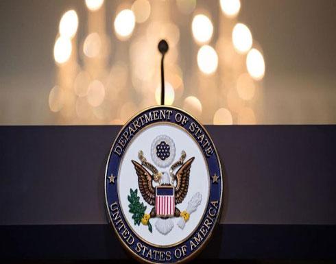 """قيادي في """"تنظيم الدولة"""" على لائحة واشنطن للإرهاب"""