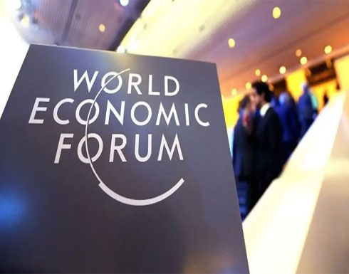 دافوس 2020: ماذا ينتظر العالم من أقطاب الاقتصاد