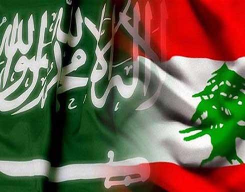 خطف مواطن سعودي في لبنان
