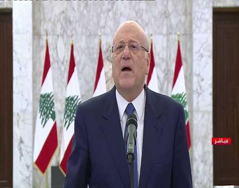 ميقاتي: نأمل وقف الانهيار الذي يشهده لبنان