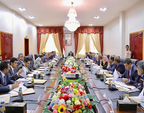 الرياض : الاتفاق على توزيع الحقائب الوزارية بين المكونات اليمنية