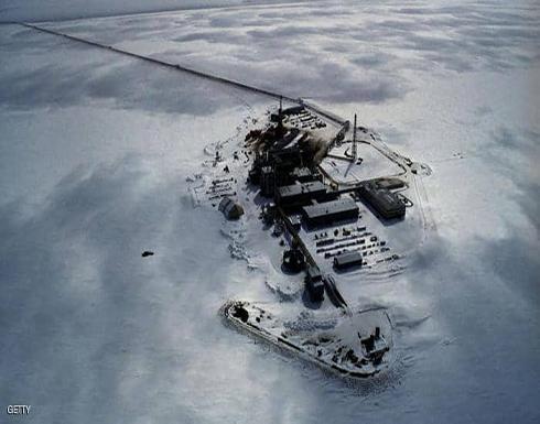 بعد 60 عاما.. بي.بي تتخارج من ألاسكا بـ 5.6 مليار دولار