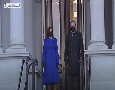 بالفيديو : كامالا هاريس تدخل البيت الأبيض كأول امرأة تتولى منصب نائب الرئيس