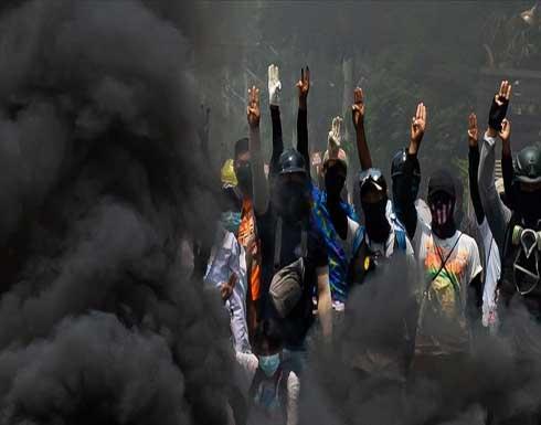 ميانمار.. ارتفاع قتلى المظاهرات ضد الانقلاب إلى 701