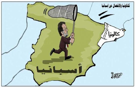 كتالونيا والإنفصال عن إسبانيا