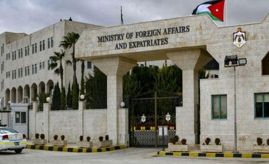 الأردن يعرب عن قلقه إزاء الأحداث في بيروت