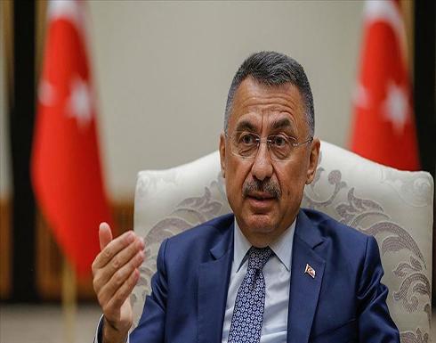 نائب أردوغان: رفع حظر السلاح عن قبرص الرومية يزيد خطر الاشتباك
