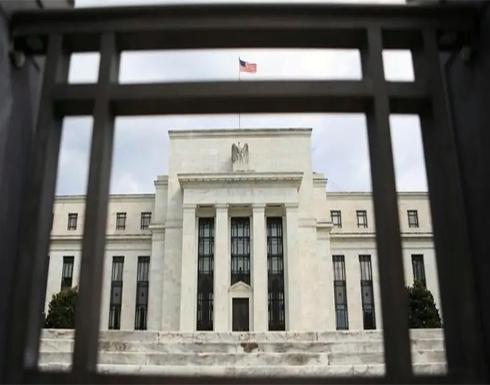 البنك المركزي الأميركي يخفض أسعار الفائدة ويرسل إشارات متباينة