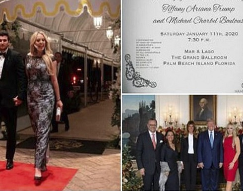 شاهدوا.. ابنة ترامب وحبيبها اللبناني الثري يحددان موعد زفافهما
