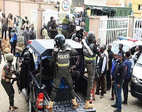 نيجيريا : نسفوا سور السجن بالمتفجرات وأخرجوا 266 نزيلاً