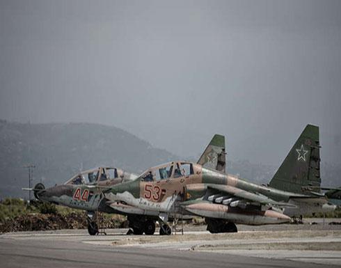 الدفاع الروسية تعلن إسقاط طائرتين مسيرتين أطلقهما مسلحون من منطقة إدلب باتجاه قاعدة حميميم بسوريا